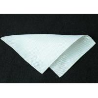 Quality High Strength Geosynthetic Fabric / PET Woven Geotextile from 80kn/m to 1400kn/m wholesale