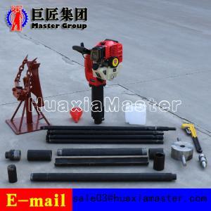 Quality Factory direct sale QTZ-2 portable soil drilling rig small core sampling  drilling machine for sale wholesale