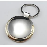 China cheap personalized promotional key chains gold plated on sale