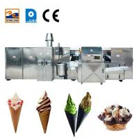Quality Automatic Waffle Cone Maker Crispy Ice Cream Cone Production Line wholesale