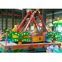 Quality Safety And Fun Pirate Ship Amusement Ride For Children Parks / Shopping Malls wholesale