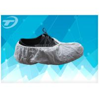 Quality Sterile Disposable Plastic Shoe Covers / Protective Anti Slip Shoe Covers wholesale