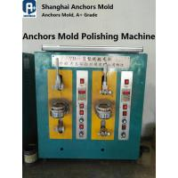 Buy cheap Anchors Mold Wire Drawing Die Polishing Machine two head product