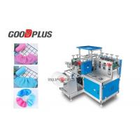 Quality Fully Automatic Non Woven Shoe Cover Making Machine Stable Performance wholesale