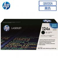 Quality Original Quality Black Toner Cartridge HP Q6000A Laser Toner /HP 124A wholesale