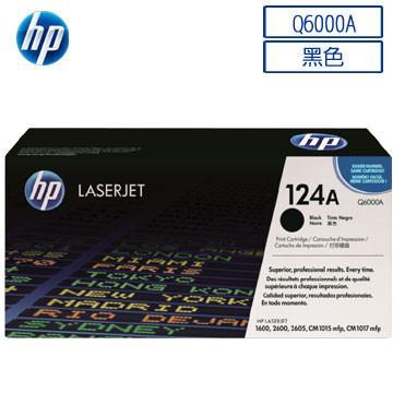 Cheap Original Quality Black Toner Cartridge HP Q6000A Laser Toner /HP 124A for sale