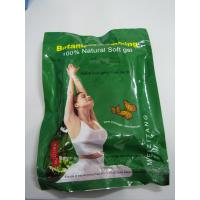 Quality Meizitang Botanical Slimming Softgel wholesale