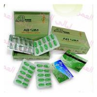 China AB Slim Cellulose Capsule Weight Loss Botanical Slimming Softgel with FDA  GMP on sale