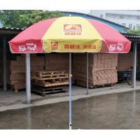 Quality 190T Polyester Custom Printed Beach Umbrellas Steel Frame Umbrellas wholesale