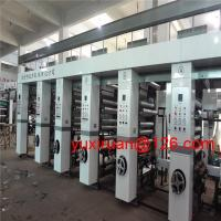 Quality BOPP / PET Roto Gravure Printing Machine With Computer Register ASY-B wholesale