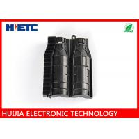 Buy cheap RRU Bolt Weatherproof Telecommunication Components For TD-SCDMA , -40 - 65 from wholesalers