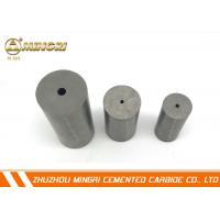 Quality Abrasion Resistance Tungsten Carbide Die Cold Heading Tools wholesale