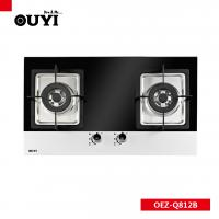 China tempered glass gas hobs 2 burner gas cookers on sale