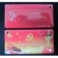 Quality public transportation smart IC card wholesale