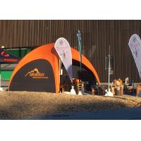 Quality Inflatables Camping Tent Used for Travel  Outdoor  Inflatable Canopy Tents wholesale