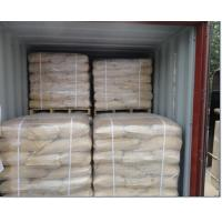 China Glycine Industrial Grade as Herbicide Glyphosate raw material on sale