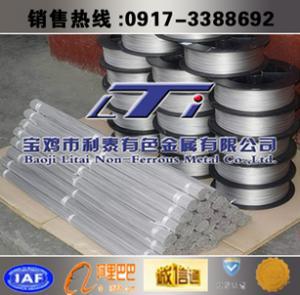 China Titanium wire  Gr.1 Gr.2 Gr.5 Gr.7 Gr.9 Titanium alloy wire Titanium Welded Wire on sale