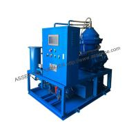 China Pengertian OWS, CYA Oil Centrifuge machine, Oily Water Separator plant on sale