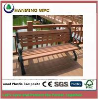 China WPC Bench for Garden from Changxing Hanming Technology Co.,LTD on sale