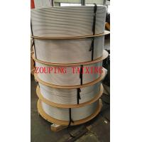 Quality 3003 O cold drawn pipe  used for  aluminium radiator tube wholesale