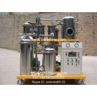 China Stainless Steel Used Cooking Oil Purifier | Vegetable Oil Filter | UCO Regeneration System SYA-50 on sale