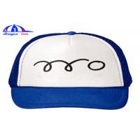 Quality Custom Embroidered 100%  New Cotton Fashion  Embroidered Baseball Cap wholesale