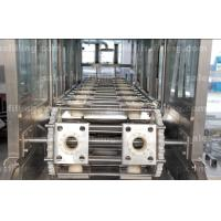 Quality 5 Gallon Drinking Water Washing Filling Capping Machine 200BPH wholesale