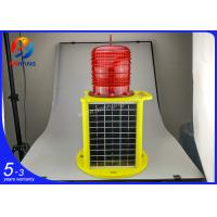 Quality AH-LS/C-6 Solar Marine Navigation Light wholesale