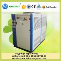 Buy cheap 15HP Water Chiller from wholesalers