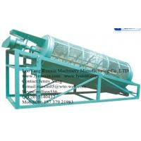 Quality Roller Screen supplier China wholesale