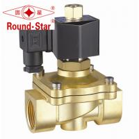 Quality 1 Inch Water Valve Solenoid Normally Open Solenoid Valve Water 220VAC wholesale