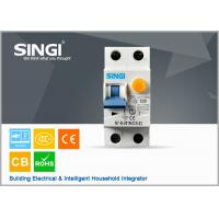 Quality 50 / 60Hz IP20 20A Residual current circuit breaker with overcurrent protection wholesale