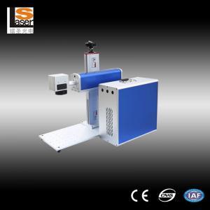 Quality Metal Color Deep Engrave Fiber Laser Marking System / Laser Marking Equipment wholesale