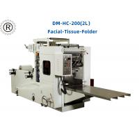 China High Speed Economical Facial Tissue Folding Machine Production Line on sale