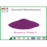 Quality High Purity Clothes Color Dye C I Violet 2 Reactive Violet PE Purple Clothes Dye wholesale