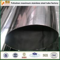 Quality Stainless Steel Construction Used Steel Oval Tubing Specialty Tubing wholesale