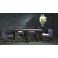 Buy cheap Dining Table and Dining Chair from wholesalers