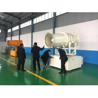 Quality Fog Cannon High Pressure Misting System,Dust Control Water Mist System wholesale