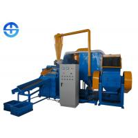 Quality High Purity Copper Wire Granulator Copper Granulator Recycling Machine wholesale