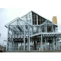 Quality Steel Structure wholesale
