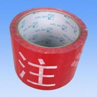 Quality Packing Tape, Excellent Adhesion and Good Tensile Strength, OEM Printed Logos Welcomed wholesale