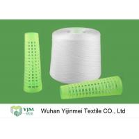 Quality 100 PCT Polyester Spun Yarn / Ring Spinning Yarn 50s/2 60s/2 40s/2 wholesale