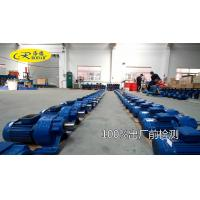 Quality Rodar Type High efficiency foot mounted Helical speed reducer wholesale