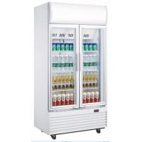 Quality Portable Fan Cooling Display Fridge,Beverage Cooler With 610L Large Storage Space wholesale