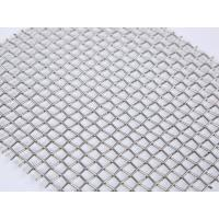 China Heat Resisting Woven Stainless Steel Cloth  304L 316L Square / Rectangular Hope Shape on sale