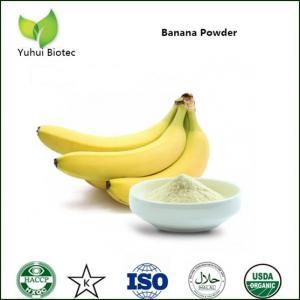 China Concentrate Banana Powder, Banana Powder,Dried Banana Powder,Freeze dried banana powder on sale