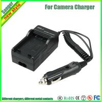 Quality digital camera battery charger for Canon NB8L wholesale