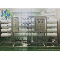 Quality Low Energy Consumption Salt Water Treatment Plant For Daily Water Use wholesale
