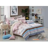 Quality Tencel Material King Size Home Bedding Sets Luxury Design Reactive Print wholesale