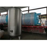 Quality Custom Vertical Compressed Air Storage Tank , Stainless Steel Pressure Vessel wholesale